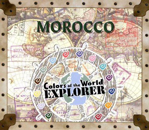 Colors of the World: Morocco