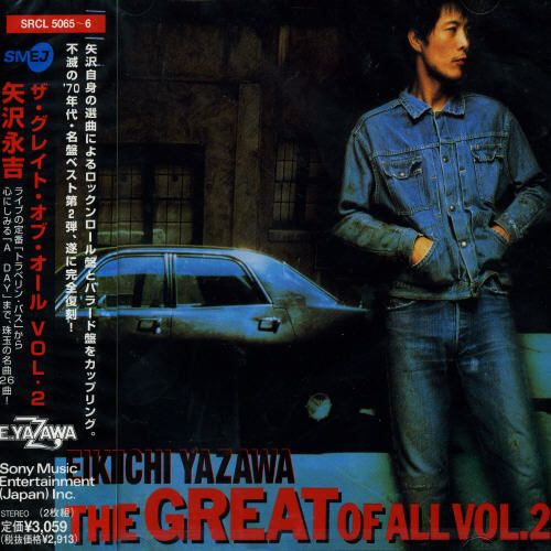Great of All, Vol. 2