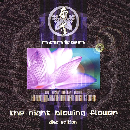 The Night Blowing Flower