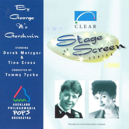 Gershwin: Clear Stage & Screen Series 1996