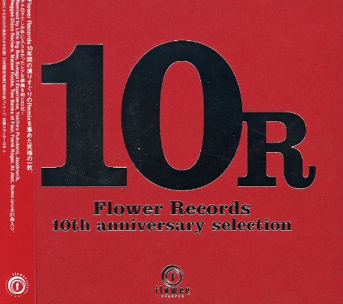 Flower Records 10th Anniversary Selection