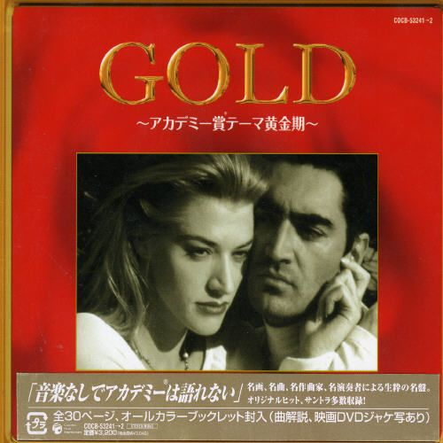 Gold: Movie Themes from Academy Awards Winners