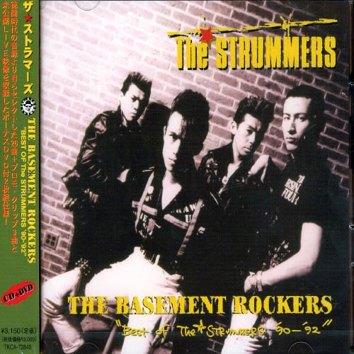 Basement Rocker: The Best of Strummers
