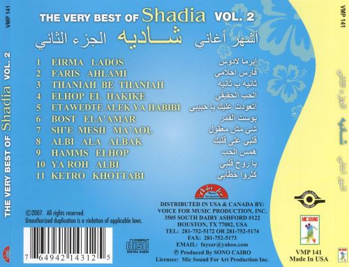 The Very Best of Shadia, Vol. 2