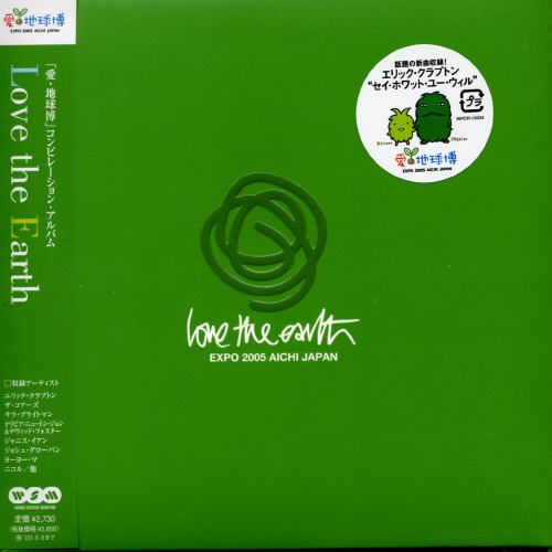 Love the Earth [Deluxe Edition]