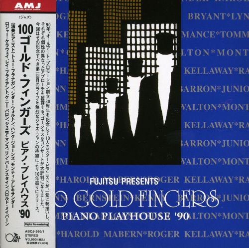 100 Gold Fingers: Piano Playhouse 1990