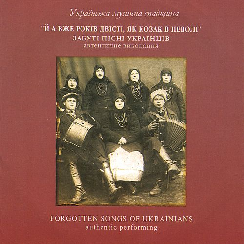 Forgotten Songs of Ukrainians