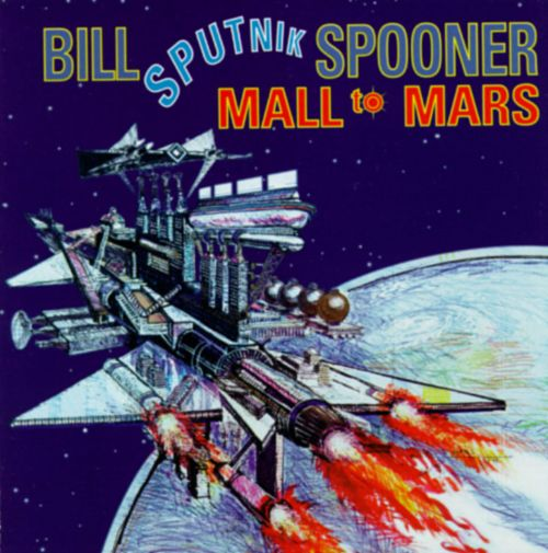 Mall to Mars