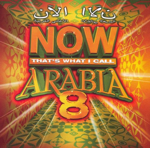 Now That's What I Call Arabia, Vol. 8