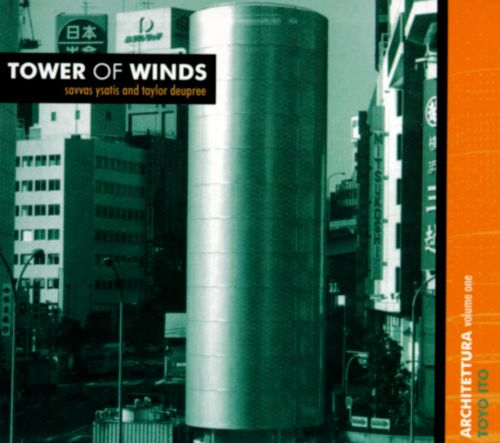 Tower of Winds