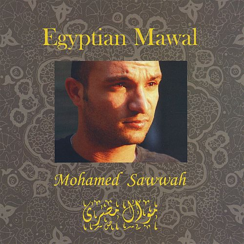 Egyptian Mawal