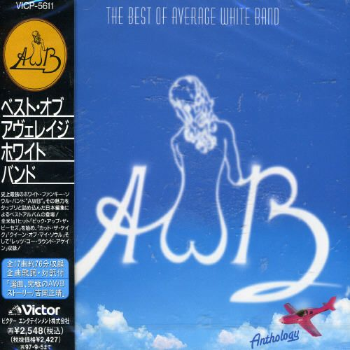The Best of Average White Band [JVC Victor]