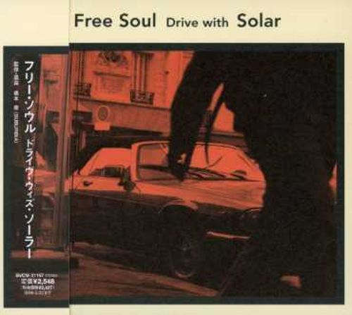 Free Soul Drive with Solar