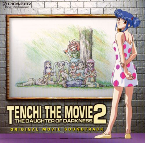 Tenchi the Movie 2: Daughter of Darkness