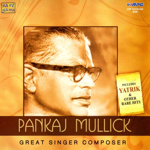 Great Singer Composer