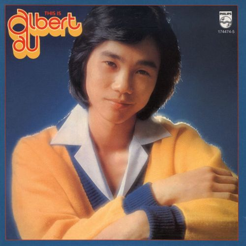 This Is Albert Au