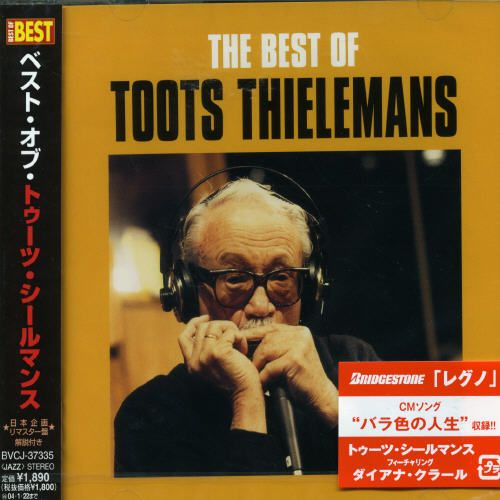 Best of Toots Thielemans [Japan]