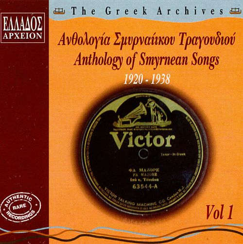 Anthology of Smyrnean Songs 1926-1939, Vol. 2