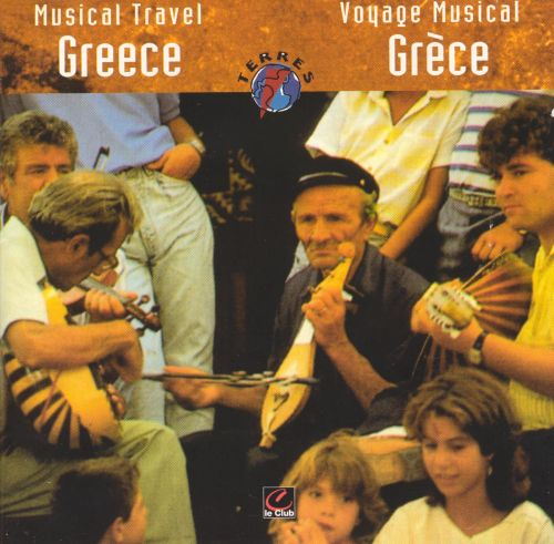 Musical Travel: Greece