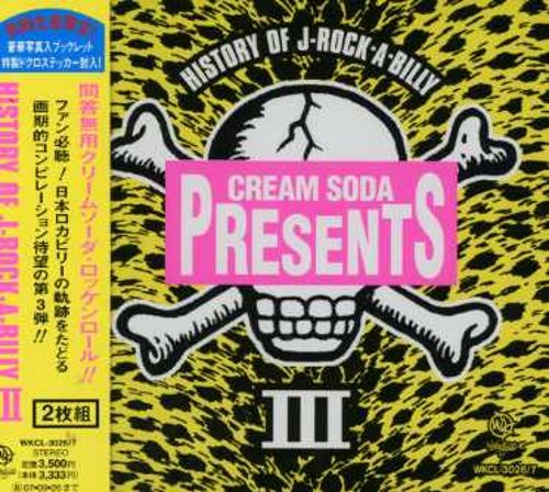 History of J-Rock-A-Billy Cream Soda