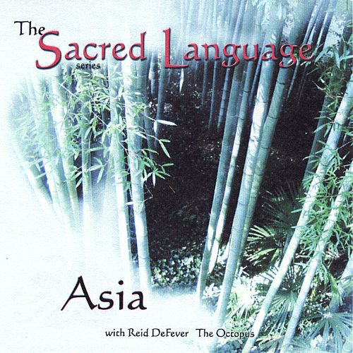 The Sacred Language Series: Asia