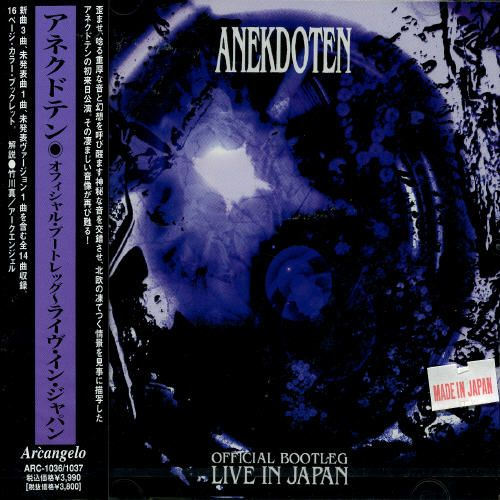 Official Bootleg: Live in Japan - Anekdoten | Songs, Reviews