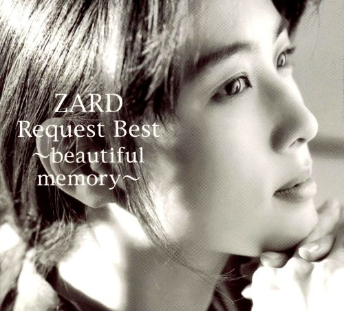 Request Best: Beautiful Memory