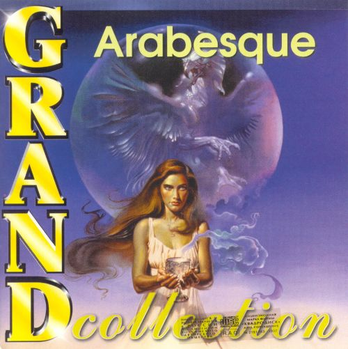 Arabesque [Grand Collection]