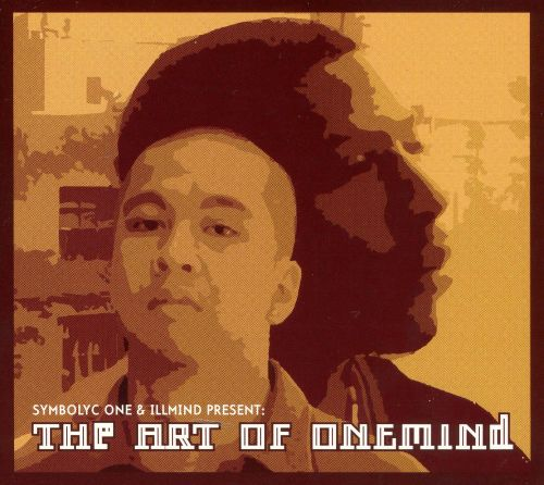 The Art of Onemind