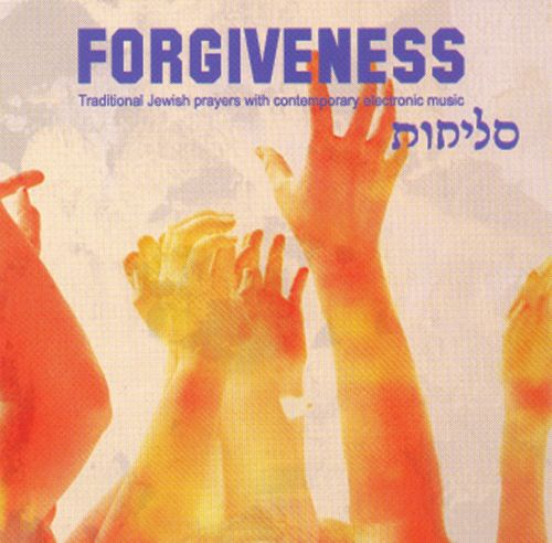 Traditional Jewish Prayers with Contemporary Experimental Electronic Music