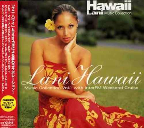 Lani Hawaii: With Inter FM Weekend Cruise