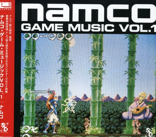 Game Sound Legend Series: Namco Game Music
