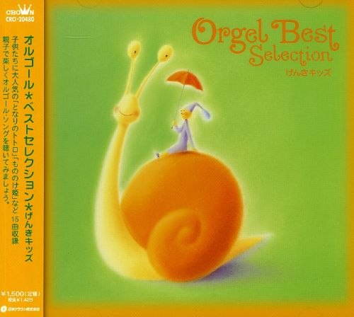 Orgel Best Selection Studio Ghibli Songs