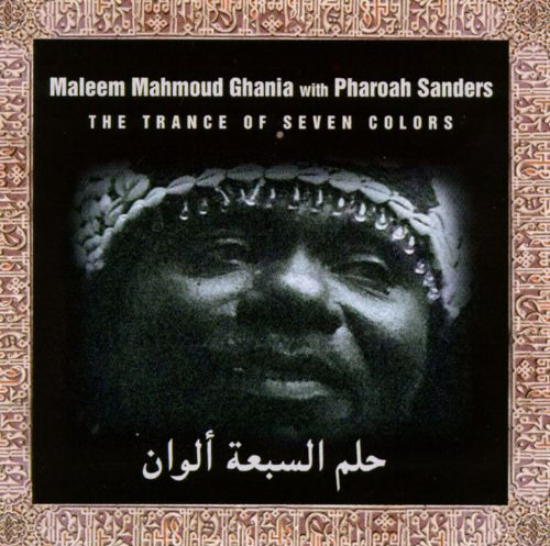 Trance of Seven Colors