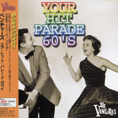 Your Hit Parade 60's