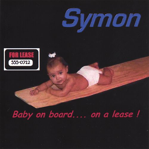 Baby on Board...on a Lease!