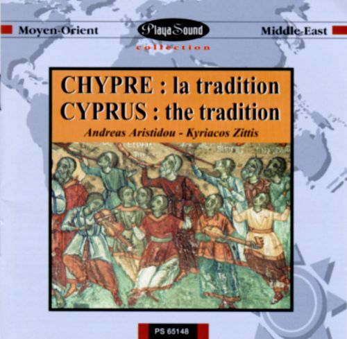 Cyprus: The Tradition