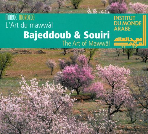 The Art of Mawwal