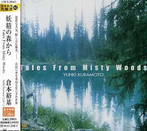 Tales from Misty Woods