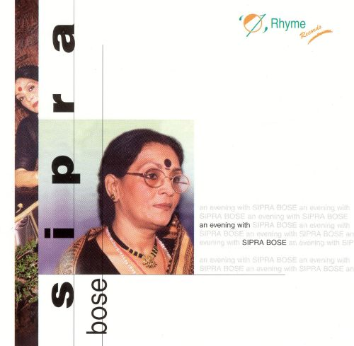 An Evening With Sipra Bose