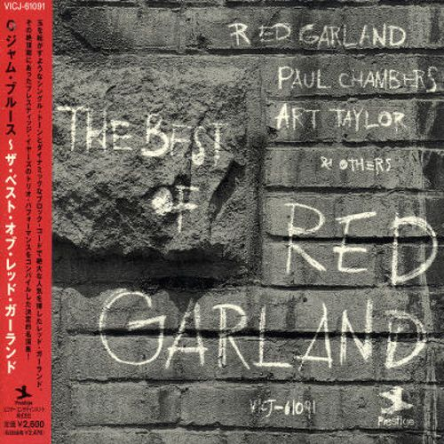 C Jam Blues: The Best of Red Garland