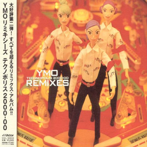 YMO Remixes: Technopolis 2000-00