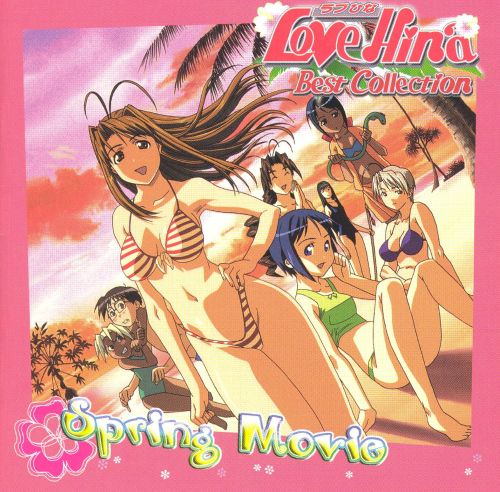 Love Hina: Best Collection