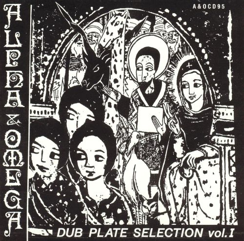 Dub Plate Selection, Vol. 1