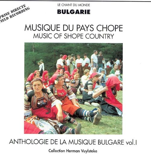 Bulgaria: Music of Shope Country