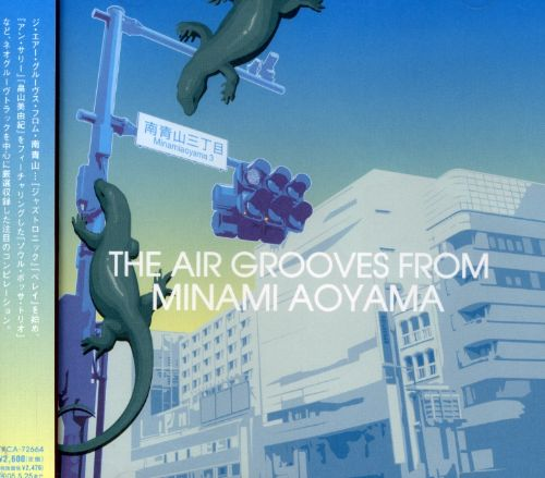 Air Grooves from Minami Aoyama