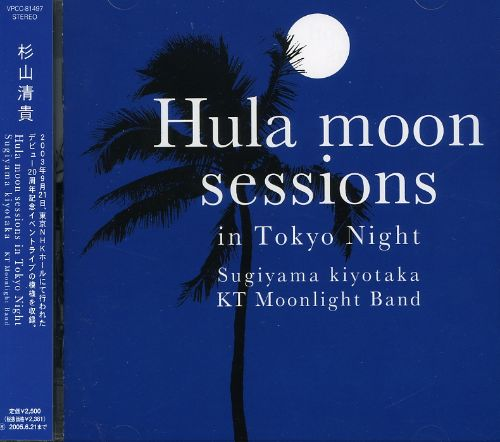 Hula Moon Sessions in Tokyo Night
