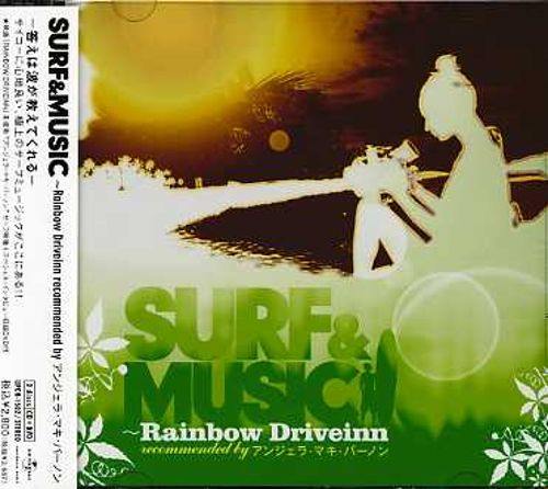 Surf & Music-Rainbow Driveinn