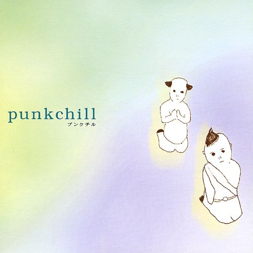 Punkchill (Listening Is Not Enough)