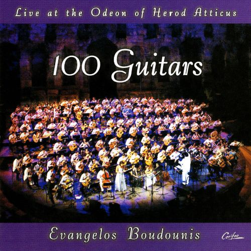 100 Guitar: Live at the Odeon of Herod Atticus